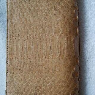 新品 蛇皮の長財布