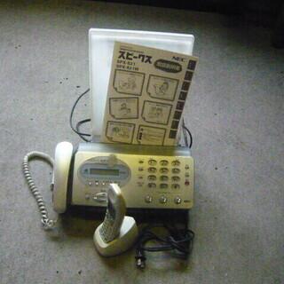 スピークス FAX電話 ジャンク品