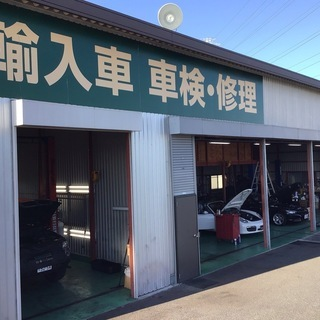 輸入車 車検 一般整備 オイル漏れ修理などのお仕事です