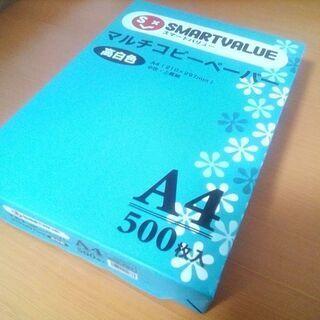 A4コピー用紙上質紙 未開封品 500枚入り