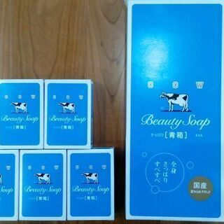 【通常価格より安値】牛乳石鹸青箱85g×5個