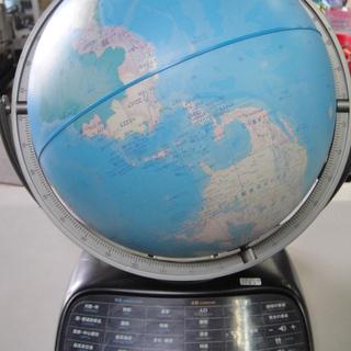 ドウシシャ しゃべる地球儀 パーフェクトグローブ PR18