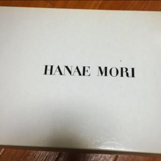 HANAE MORI新品未使用食器