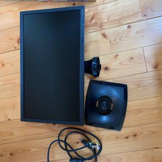 パソコン モニター20.7インチ ディスプレイ HDMI