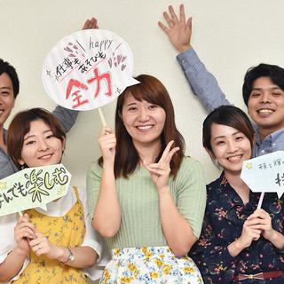 【未経験OK】モノを売る戦略づくり!!WEBマーケティングスタッ...