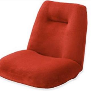 LOWYA 座椅子 【レッド】