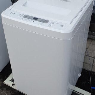 札幌市 ハイアール 洗濯機 4.5kg AQW-S452 201...