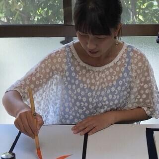 🌸桜館書道サークル🌸大田区で人気の銭湯「桜館」の二階、畳スペース...