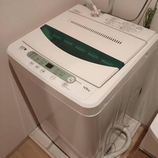 2017製 洗濯機 HerbRelax YWM-T45A1(W)...