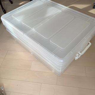 ベッド下収納ケース 3セット