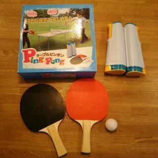 テーブルピンポン 卓球 おもちゃ