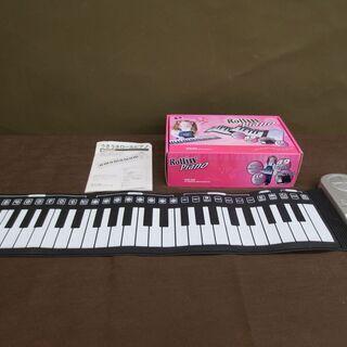 ★アサヒ うきうきロールピアノ ★AY-8625