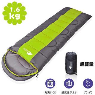 ★新品未使用★ シュラフ 寝袋 封筒型 軽量 コンパクト収納 ア...