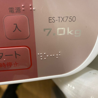 No.95 SHARP 7kg/3.5kg  洗濯乾燥機 2016年製 - 家電