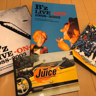 B'z 写真集(非売品もあり) どれも一冊