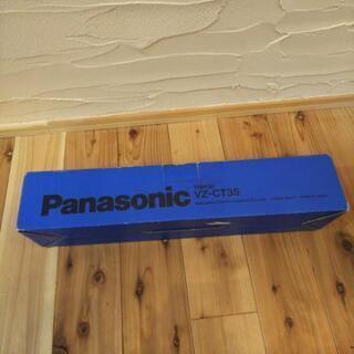 Panasonic  三脚