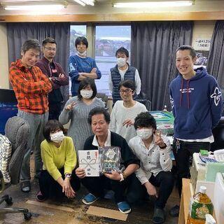 【初心者歓迎】ノーレート麻雀サークルメンバー募集『横須賀』