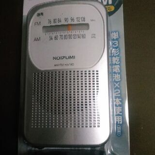新品・未使用 携帯ラジオ