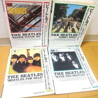 ■シンコーミュジック THE BEATLES バンドスコア 4冊...