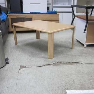 南12条店 テーブル 幅90cm 折りたたみ ナチュラル