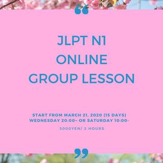 JLPT N1 online group lesson (15d...