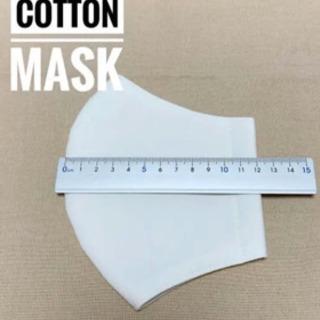 マスク交換希望!