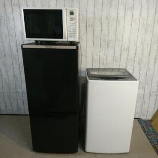 ◆2019年モデル‼️冷蔵庫 洗濯機 オーブンレンジ極美品3点セ...