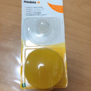 【値下げ】メデラ 授乳 保護器 母乳 ケース付き