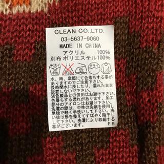 roughラフ未使用❗️便利な帽子✴︎マフラー付きです^ ^ − 千葉県
