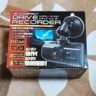 ドライブレコーダー すぐ使える様に32GBのカード付き