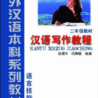 藤枝中国語(作文)講座「曾て中国語学習をしていた方、また再開して...