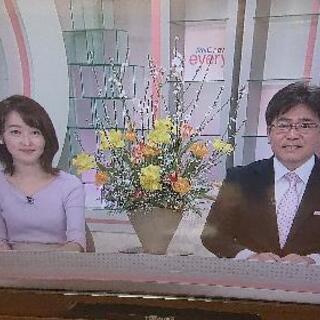 テレビ 東芝REGZA 40インチ