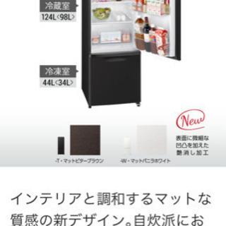 Panasonic 冷蔵庫 168ℓ 2019年製 NR-B17BW