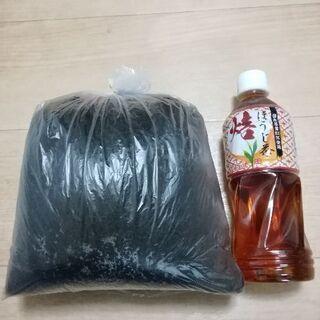 ポーラス竹炭粗粉末5㎜メッシュふるいがけ 2.5L
