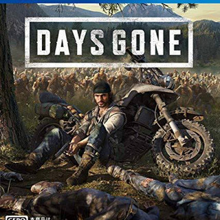 PS4専用ソフト「DAYS GONE(デイズゴーン)」