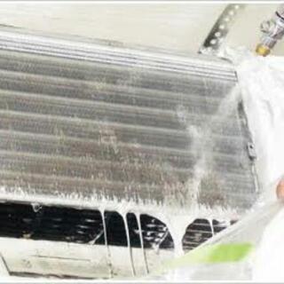 【ご近所割引】宮代周辺 エアコン洗浄 ¥15000/台