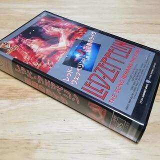レッド・ツェッペリン狂熱のライヴ(VHS) あげます