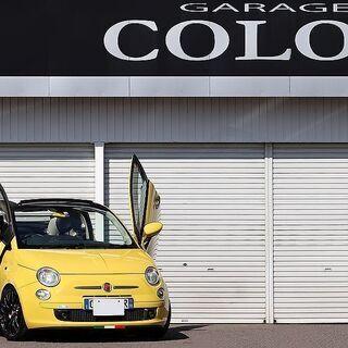 【激レア世界に50台】あのルパン三世の愛車がイタリアンガルウィングに!