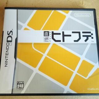 ☆DS/直感ヒトフデ 中毒性の高い良質なパズルゲーム◆直感スッキ...