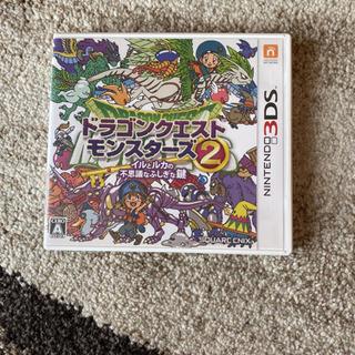 任天堂3DSソフト ドラゴンクエストモンスターズ2
