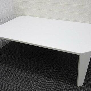 ss0893 折りたたみ テーブル ホワイト ローテーブル 白 ...