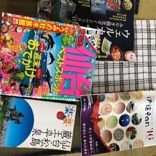 仙台の雑誌