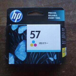 HPプリンタインク hp57(純正未使用)差し上げます