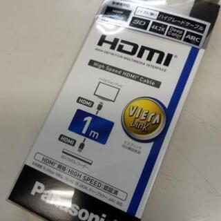 新品 Panasonic パナソニック RP-CHE10-K  ...