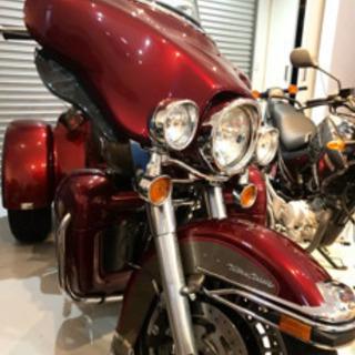 Harley-Davidson FLHTCU トライク 美車
