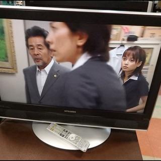 新札幌発/三菱◆LCD-H32MX600/32型液晶テレビ…