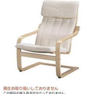 少し年季が入った壊れない椅子です。