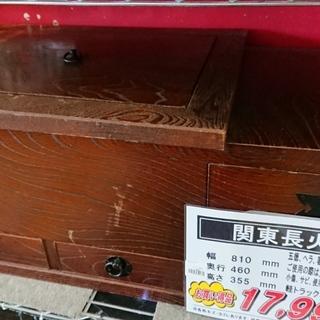 五徳、ヘラ、箸付/関東長火鉢