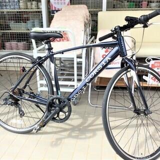 クロスバイク(紺)