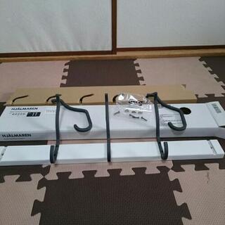 IKEA・イケア バスルーム収納・タオルラック フック5個